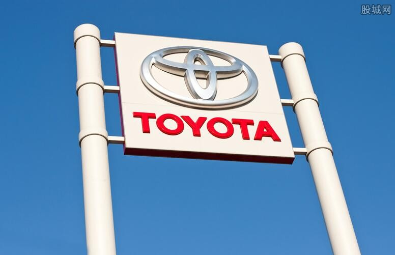 丰田停产消息