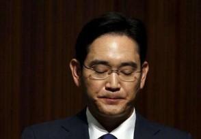 三星掌门人被韩国政府限制就业李在镕怎么了?
