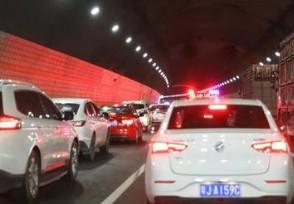 高速春节免费到什么时候 2021恢复收费时间揭晓