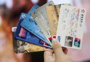 不还信用卡有什么后果 逾期多久会被起诉