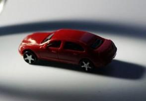 日本汽车零部件巨头曝大规模造假 波及多家车企