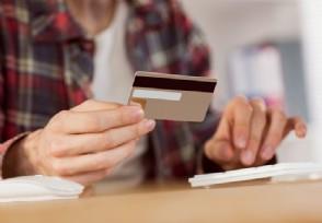 如何办理visa卡 该卡在国内能使用吗