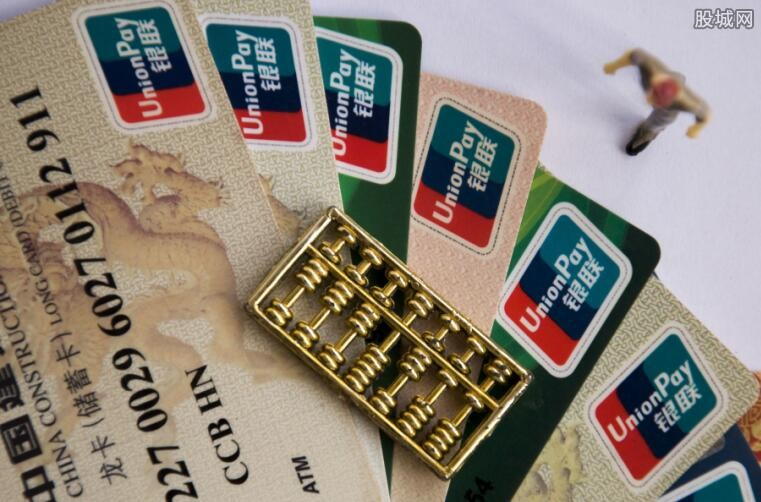 信用卡额度与个人资质有关