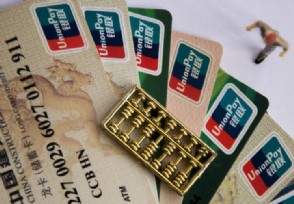 最容易申请的信用卡 这类卡的额度高吗