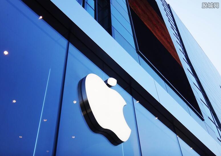 苹果造车消息