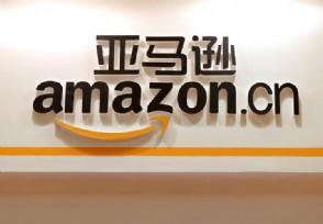 中国痰盂在亚马逊卖60多美元 称是中国传统的果盘