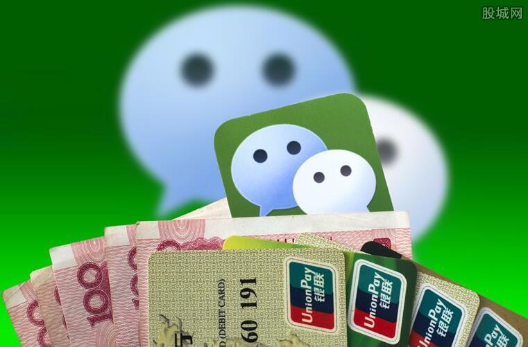 微信解绑银行卡流程