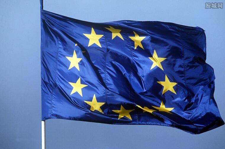 俄罗斯和欧盟关系