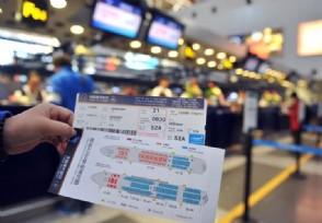 春节后机票价格大跳水一张机票可以看2场电影