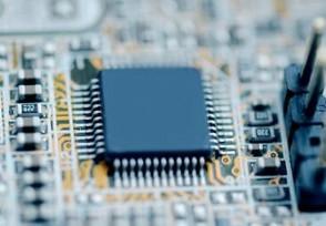 拜登将签署行政令解决芯片短缺问题拨款370亿美元