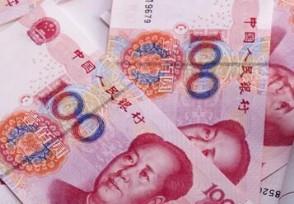 广州拾金不昧可获10%奖励你有什么看法?