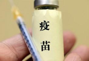 康希诺疫苗最新消息陈薇团队的新冠疫苗何时上市