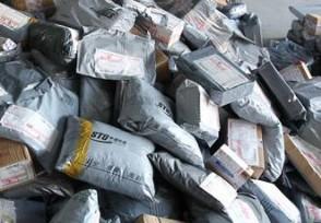 邮件快件包装管理办法发布限制使用不可降解塑料袋