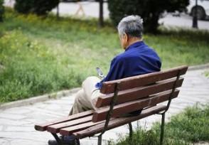 人社部将推出个人养老金制度在逐步完善中