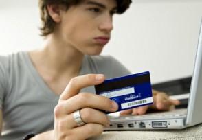 银行卡信息泄漏怎么办账户资金会不会存在风险