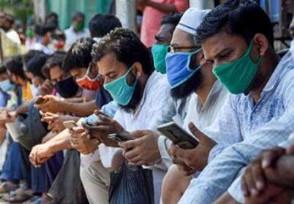 印度今日确诊人数多少疫情最新数据公布