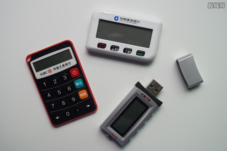 工银电子密码器使用方法