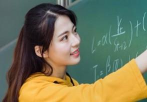 教师平均工资低于公务员将问责当地看最新详情