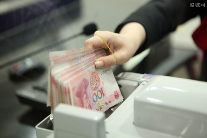 银行定期存款业务办理