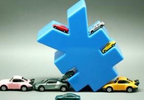 汽车贷款可以贷几年?二手车贷款能贷多长时间