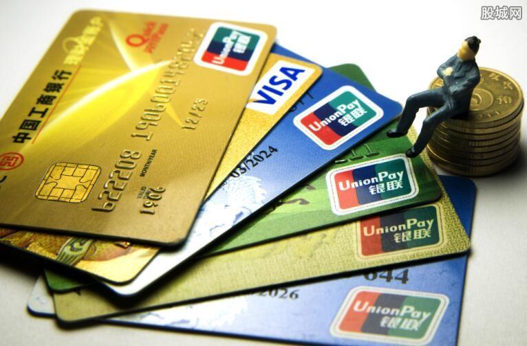 信用卡临时额度不能分期还款