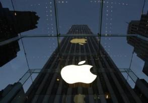 上海用户起诉苹果垄断获受理滥用市场支配地位