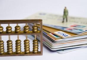 最容易批的信用卡这几家银行门槛低