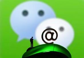 个人微信怎么成为商家具体的操作步骤这样的