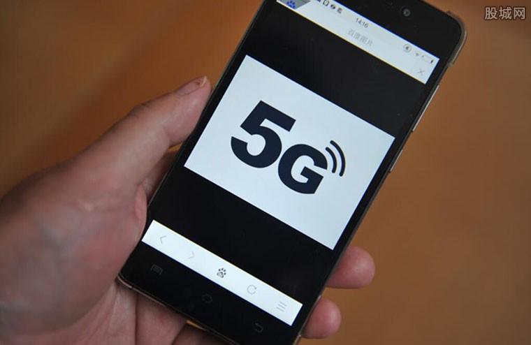 5G机型断货