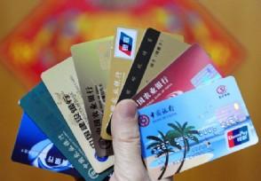 信用卡循环还款技巧不注意可就亏大了