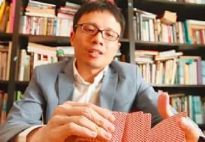 起底货拉拉创始人:职业赌徒发家史周胜馥资料揭晓