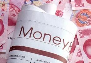 中国居民人均资产36万元不少人又拖后腿了