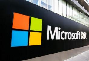 微软任命大中华区新CEO侯阳个人资料揭晓