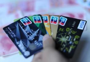 银行办理借记卡可以代办吗不同银行规定有差异