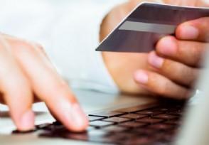 个人账户可以转账到对公账户吗这类转账有风险吗