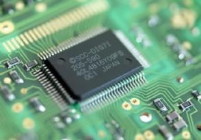 卢伟冰谈手机芯片2021年芯片供应非常紧张