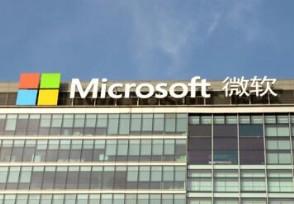 微软任命大中华区新CEO揭开侯阳个人详细资料