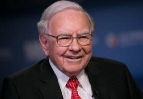 巴菲特的三个良心建议股神这样建议投资者