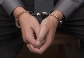知名荐股机构被查147人被抓大连华讯怎么了