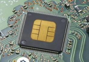 政府将大力扶持芯片产业政策给予很大推动力
