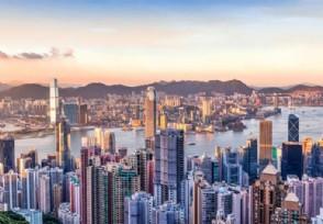 """香港楼价15年间大涨4倍自置物业占比""""倒U"""""""