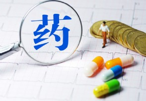 3种治疗新冠肺炎中药获批上市利好哪家上市公司?