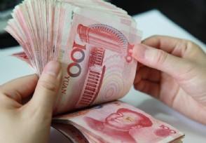 中等收入陷阱是什么意思中国跨过这个陷阱了吗