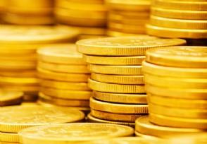2021年黄金是涨还是跌?预测价格暴跌可能性大吗