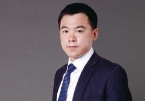 中公教育集团李永新向北大捐10亿元揭个人资料简介