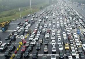 丁佐宏谈降低高速费建议取消节假日免费通行政策