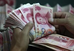 中国女性比男性拥有更多存款和这些因素有关