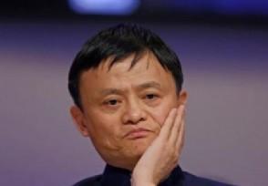 2021年马云怎么样他的最新身价多少亿?