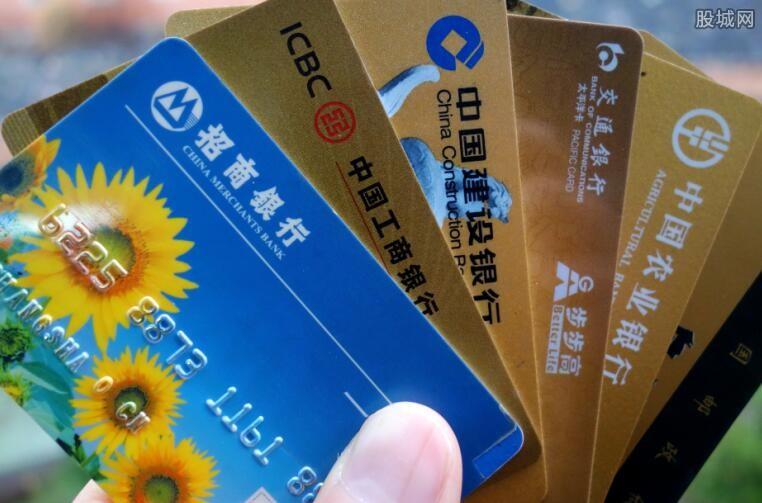信用卡及时还款非常重要