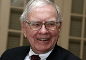 巴菲特购买新能源汽车股票了吗 原来他是比亚迪股东